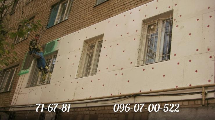 Штукатурка фасадов по утеплителю технология видео